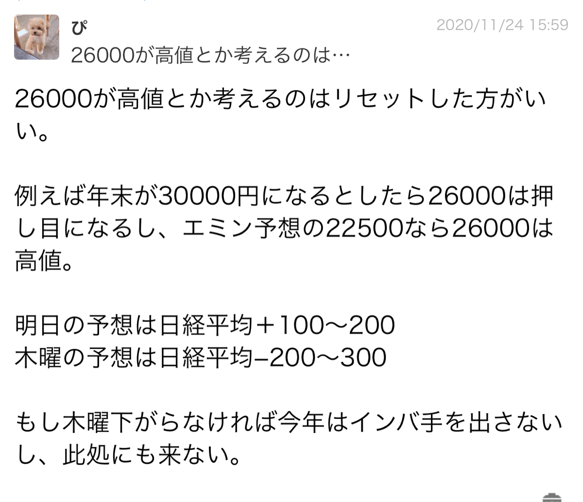 1357 - (NEXT FUNDS) 日経ダブルインバース上場投信 当たって下さいm(._.)m  インバ引退したくないんです。
