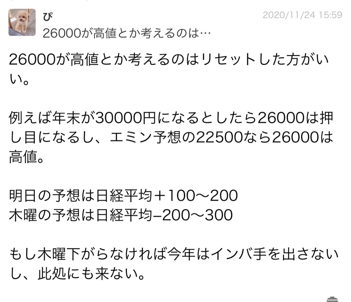 1357 - (NEXT FUNDS) 日経ダブルインバース上場投信 あれ?引退しなくて良さそうかな?