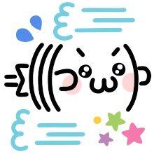 6871 - (株)日本マイクロニクス 人生が変わるよ。 量子電池バテナイスで未来を切り開こう! 参考にしてください