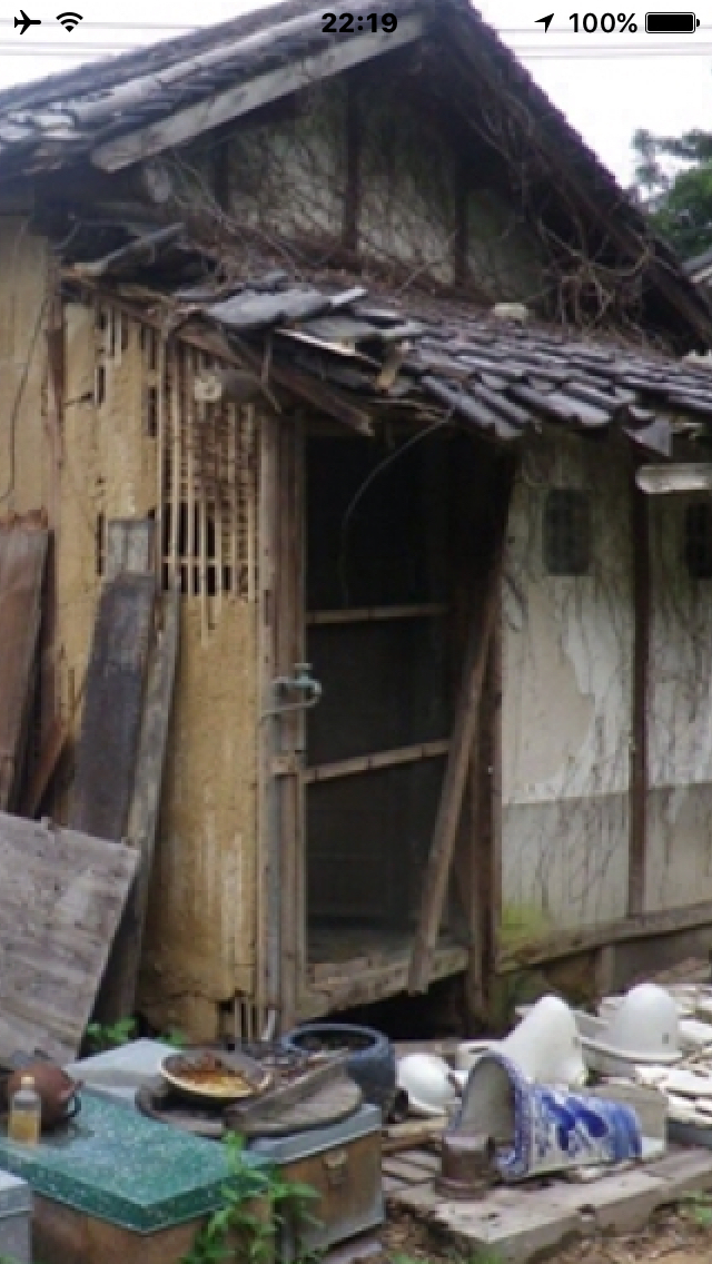 6871 - (株)日本マイクロニクス お前の家凄い豪邸だね❣️   😂