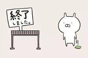 クマったちゃんの株日記 うーむ (*´ω`*)
