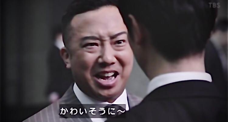 4502 - 武田薬品工業(株) 昨日の下げでびびって手放してしまったんですかね。 自己責任なんで仕方がないですが、こうやってアンチに