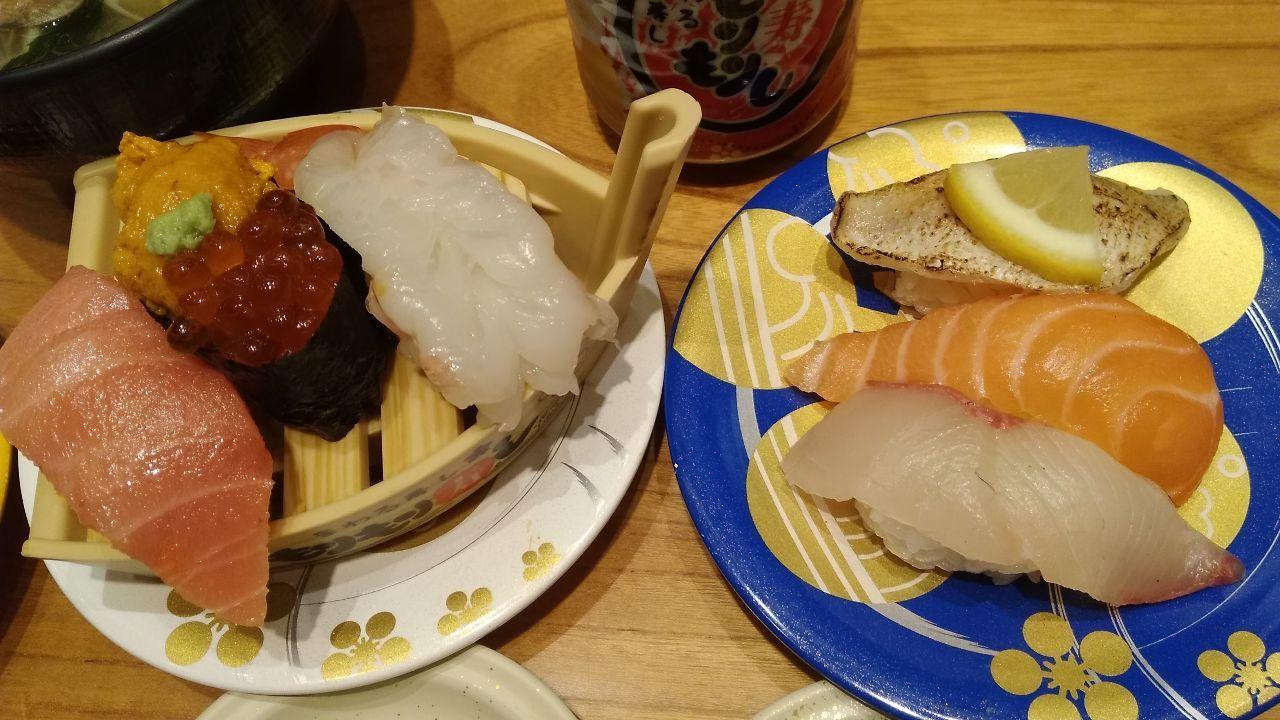 8267 - イオン(株) イオンモールで寿司(のどぐろ)