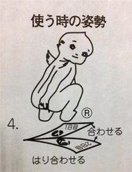 5721 - (株)エス・サイエンス  爆弾投下💩ヾ(❀╹◡╹)ノ゙❀~~~