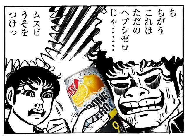 2776 - 新都ホールディングス(株) (゚Д゚)一味違うナイス害!