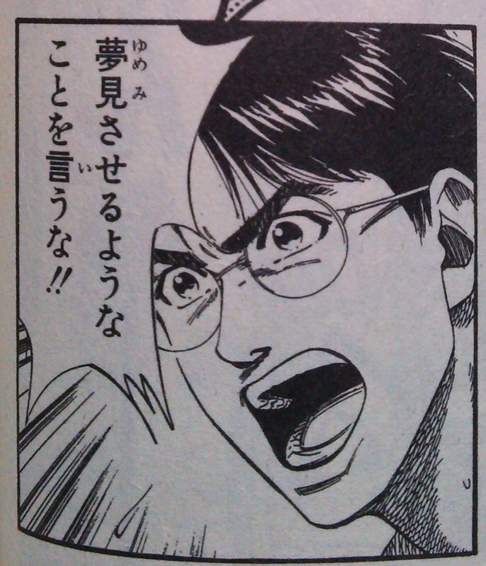 3197 - (株)すかいらーくホールディングス 何がGOTOだ! 何がワクチンだ!
