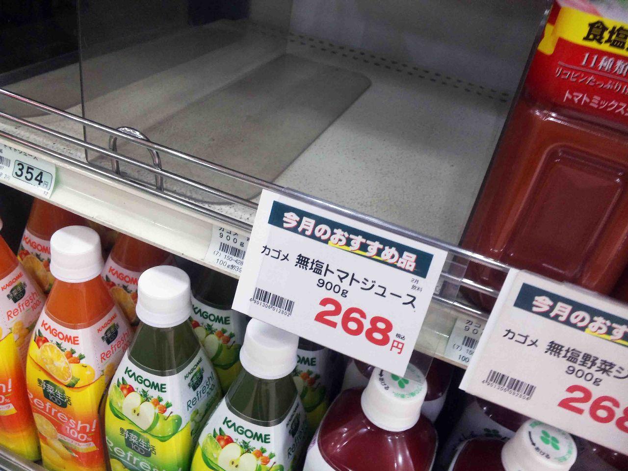 2586 - (株)フルッタフルッタ TV放送で爆発的に売れた食品例  杜仲茶、きな粉ダイエット、チョコレートダイエット、リンゴ酢、納豆、