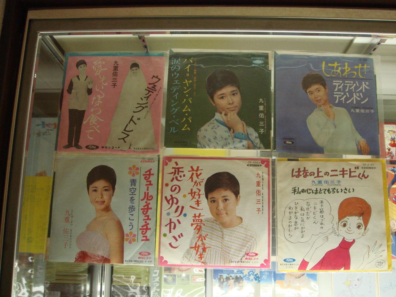 浅川みゆ起 - JapaneseClass.jp