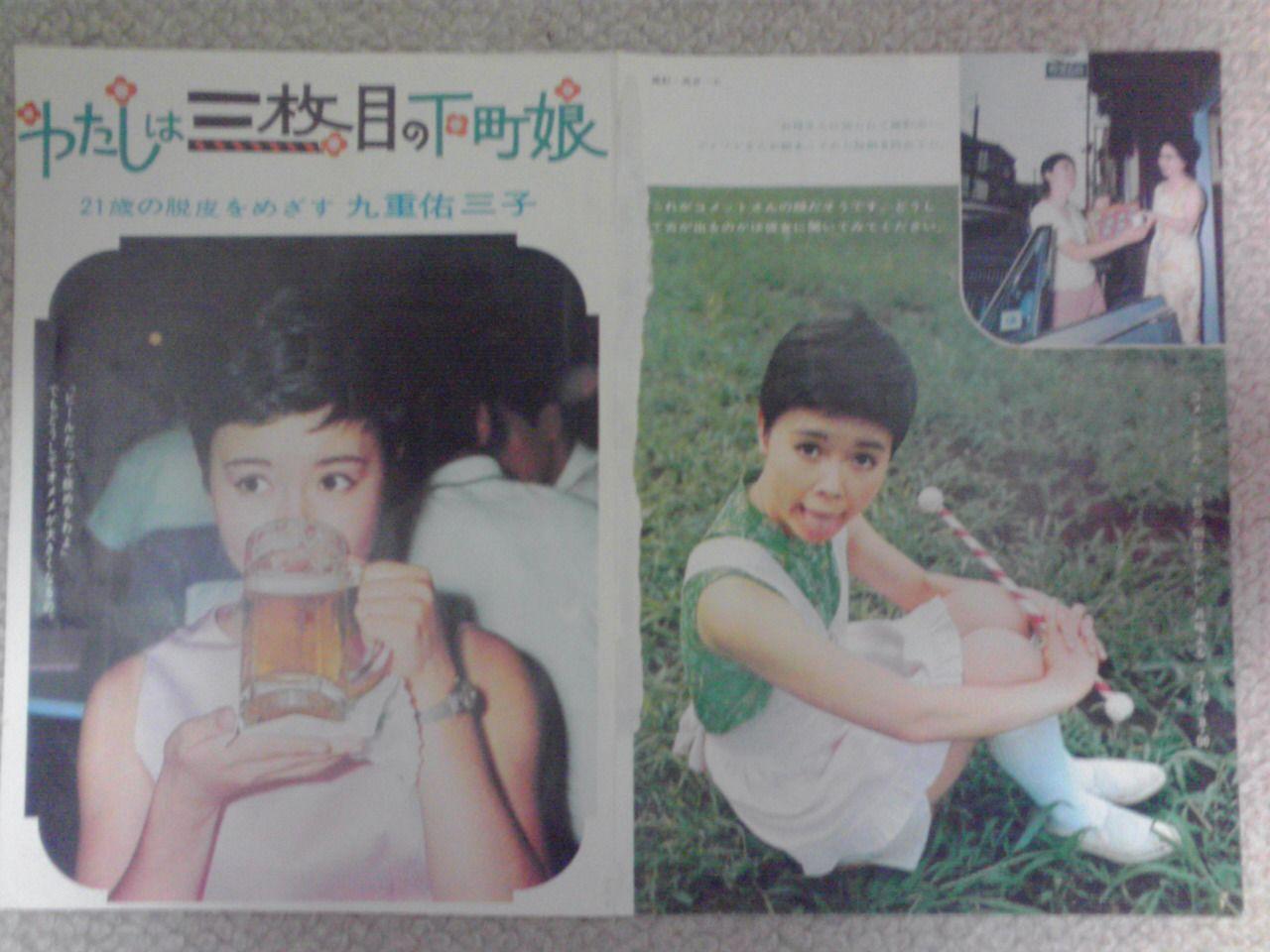 九重佑三子の初代「コメットさん」 ★本日『Senorita Cometa』メキシコ35年ぶり再放送開始と、『コメットさん』DVD-BO