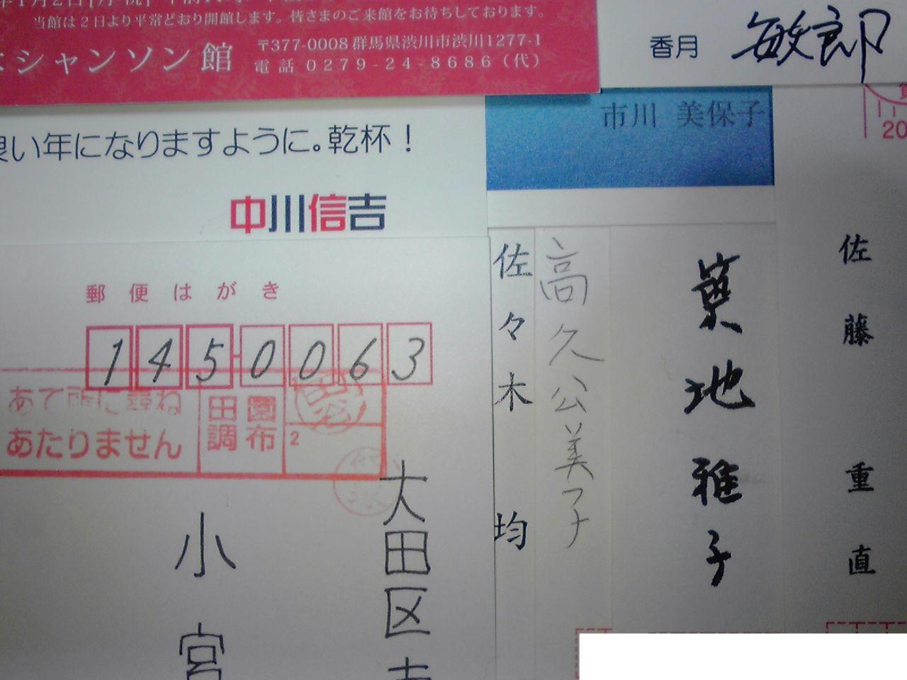 九重佑三子の初代「コメットさん」 たずねびと★小宮敬さん(脚本) ★改めまして、今頃謹賀新年。 『コメットさん』放映開始50周年の今年