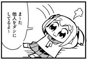 9307 - (株)杉村倉庫 ウルフは ある意味 覚悟はあるW