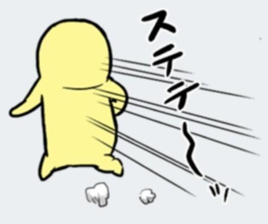 妖精のbar! ふぅ~~~~、久々に来たぜぇ~~~(すぎちゃん風) っていうか、ヤフートップに掲示板タブが消えて、無