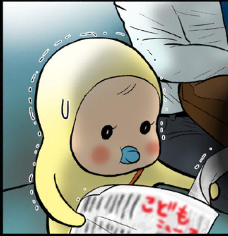 妖精のbar! 新年 こども新聞読んでなかったけど、、、、、  ごろう:週末のこども新聞 見て見よっかな~~wwどれ