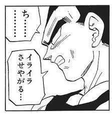 7012 - 川崎重工業(株) んで、辞めんのか?