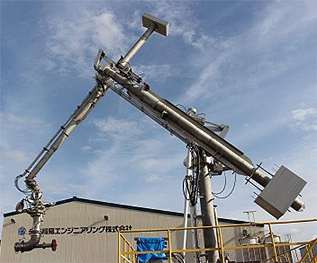 7012 - 川崎重工業(株) 2019年04月18日 プレスリリース 世界初の液化水素用船陸間移送ローディングアームを開発