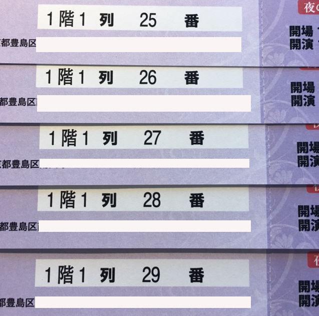 東京電力 romichirokoさん(名前合ってたかな?)は、お元気にされているでしょうか? 久しぶりに声を聞