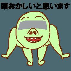 ステルスぱぱ~ 社会視察 → 察に追われる頭おかしい緑男^^