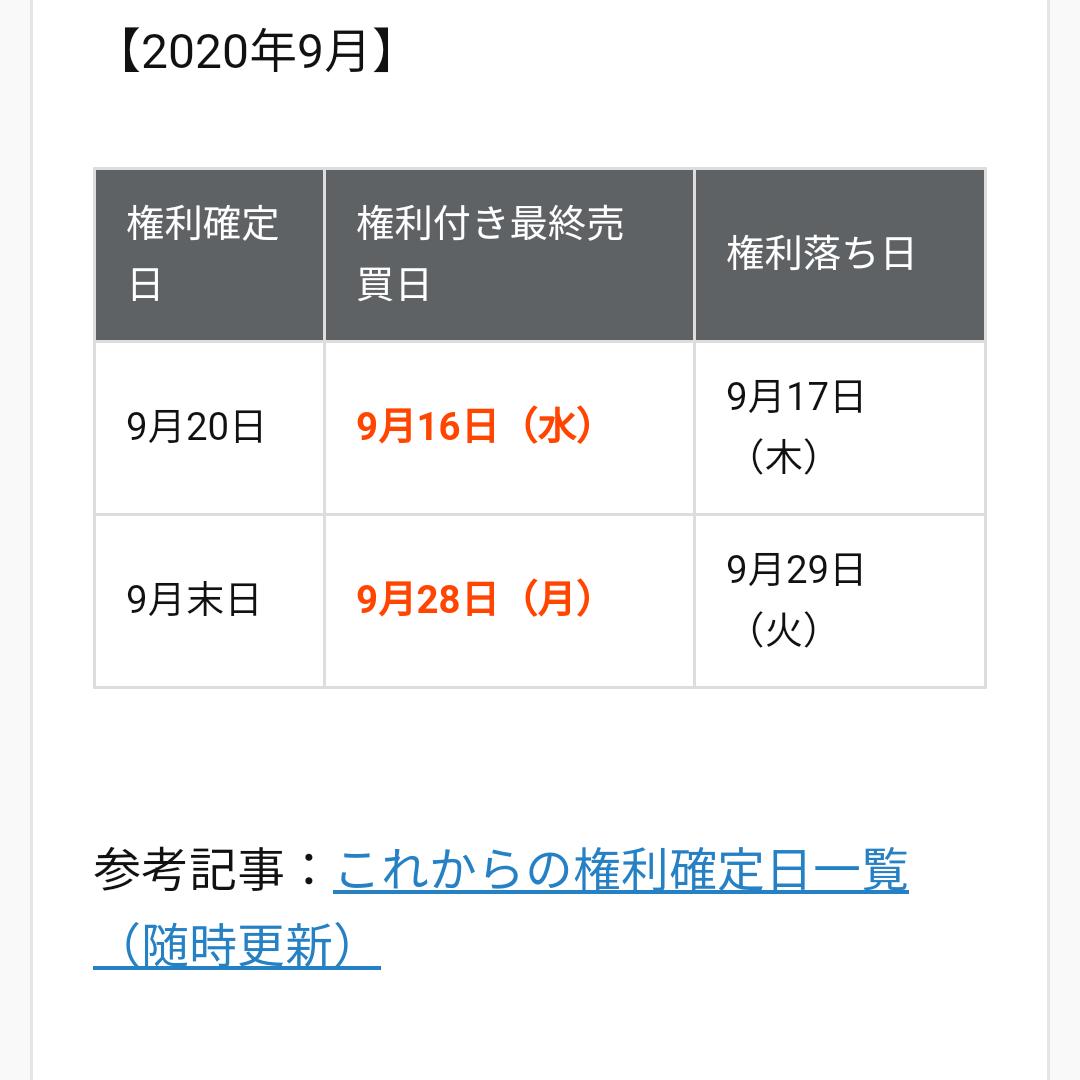 9005 - 東急(株) もらうもんね