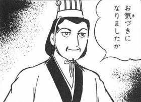 社畜を嵌め込む宇宙銘柄 おお…。こちら側の世界へようこそ。(笑)  てか、日本酒造とかキノコとかを 何日か前に