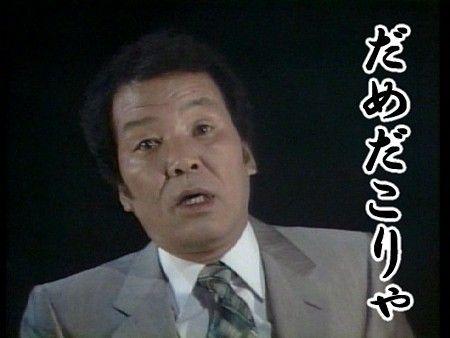 2211 - (株)不二家 この会社