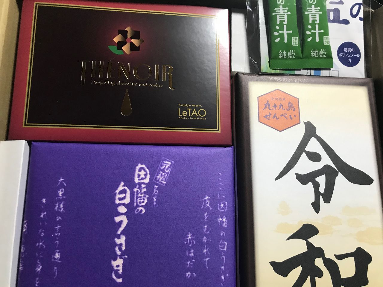 2222 - 寿スピリッツ(株) 【 株主優待 到着 】 (100株) 2,000円相当の自社グループ製品 -。