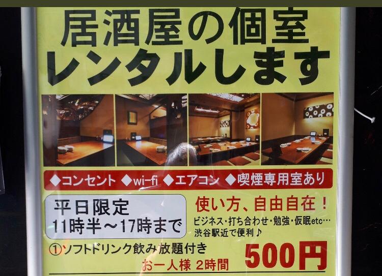 8893 - (株)新日本建物 Twitterにあったけどこんな感じでカプセルホテルもやるのかな?