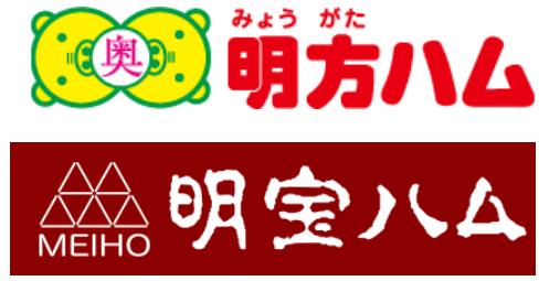 3630 - (株)電算システム 【 明宝(めいほう)ハム 】 も存在して、どちらも岐阜県郡上市に本社があるから、ややこしい。 ハムの