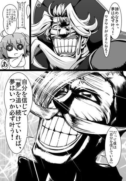 6628 - オンキヨー(株) オホホホホホホホホホホホホホホホホ♫ よくってよーー!!  よくってよーーー♫ 諦めては駄目よーーー