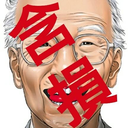 6628 - オンキヨーホームエンターテイメント(株) 今日、SONYから新型aiboが発売されたのう。 わしはONKYO株の含み損でのお陰で binboじ
