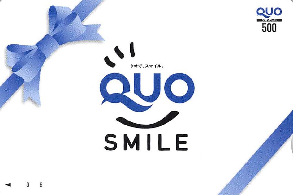 6639 - (株)コンテック 【 株主優待到着 】 100株 500円クオカード。 SMILE -。
