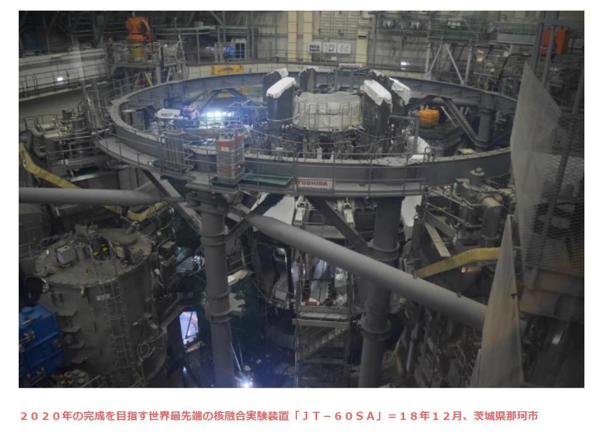 6502 - (株)東芝 チラ見情報有り難うございます   量子とかよくわからないですが 私が買った決め手は 融合炉発電研究で