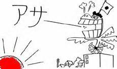 6079 - (株)エナリス まったく、原発なんて負の遺産そのものーーーーーーーーー!!  ありお、電力を安く作れるんだあ~~~~