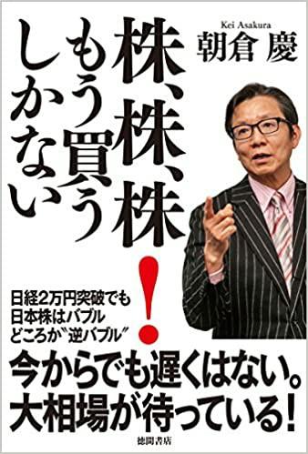 ^DJI - NYダウ 株、揚がるしかない!!!