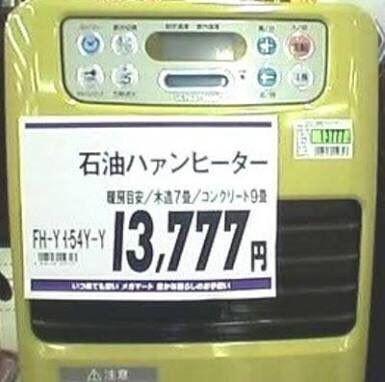 ^DJI - NYダウ ハアハア・・