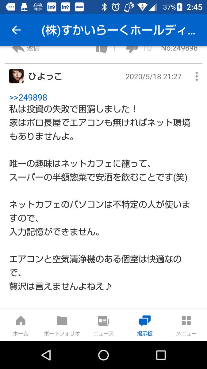 ^DJI - NYダウ 早くマンガ喫茶から卒業する訳༼;´༎ຶ  ༎ຶ༽