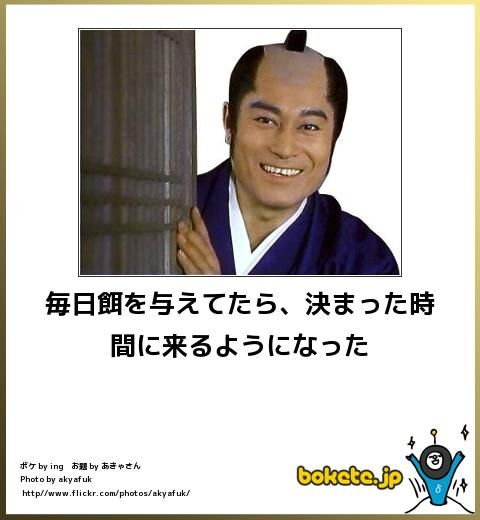 8836 - (株)RISE うぜえわ
