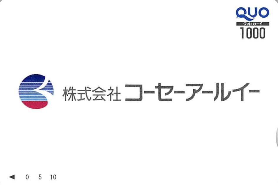 3246 - (株)コーセーアールイー 【 株主優待 到着 】 (200株・保有継続期間1年以上) 1,000円クオカード ※図柄は昨年と一