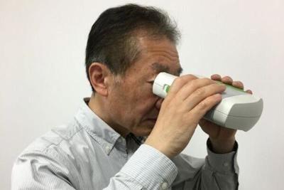 4596 - 窪田製薬ホールディングス(株)  遠隔眼科医療モニタリングデバイス(PBOS)の量産化試作機の完成が2020年6月中に発表されるのだ