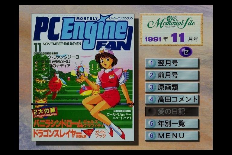 3656 - KLab(株) ファンタジーゾーン