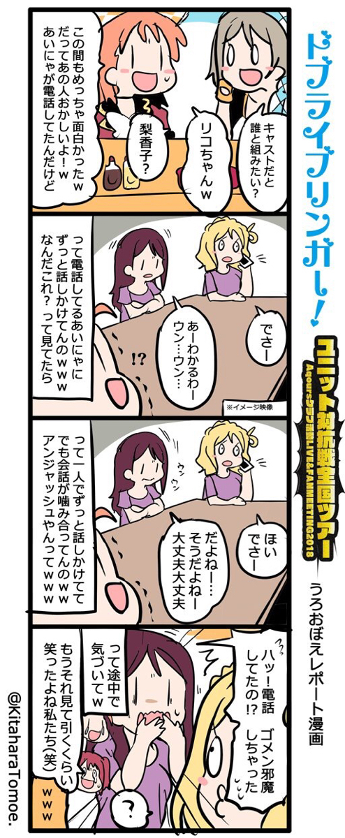 3656 - KLab(株) 🤔