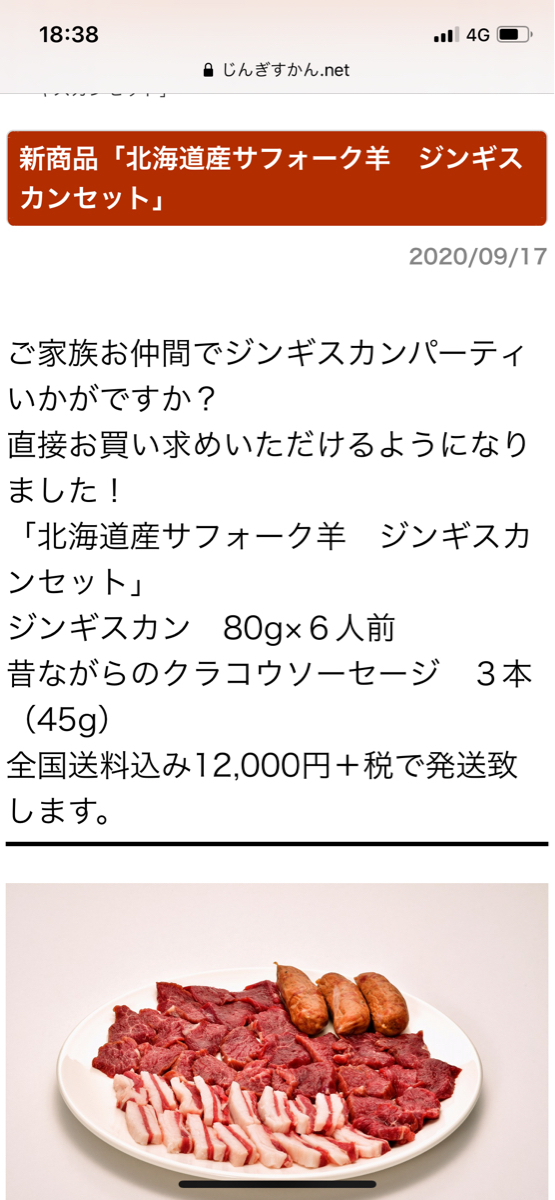 9983 - (株)ファーストリテイリング つ  腹減った😭ソーシャルディスタンスとかで 飯が二部制で待ち😭  金持ちの皆さんが、もっと美味しい