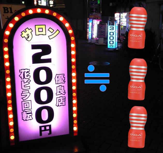 6418 - 日本金銭機械(株) おサルさんがたくさんいらっしゃる!