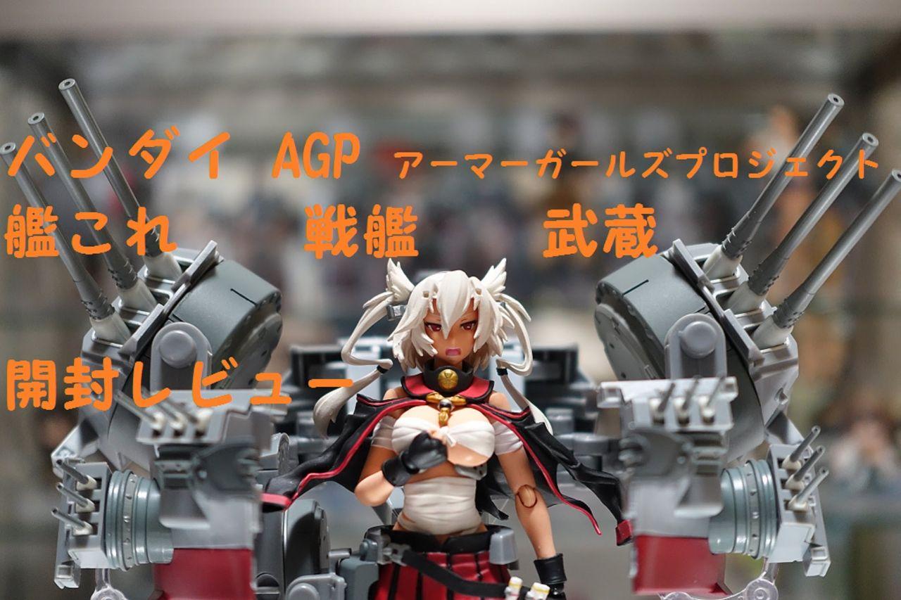 9377 - (株)エージーピー 前場は1300上からド~~ン! アーマーガールズプロジェクトだっぺ!!