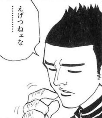 3905 - データセクション(株) はふぅ