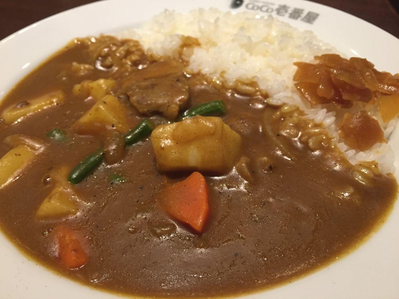 (´・ω・`) 知らんがな 寒いんで  今夜はCoCo壱で  カレーをヒィ〜ヒィ〜言いながら食うてます  2辛で汗ダクダク