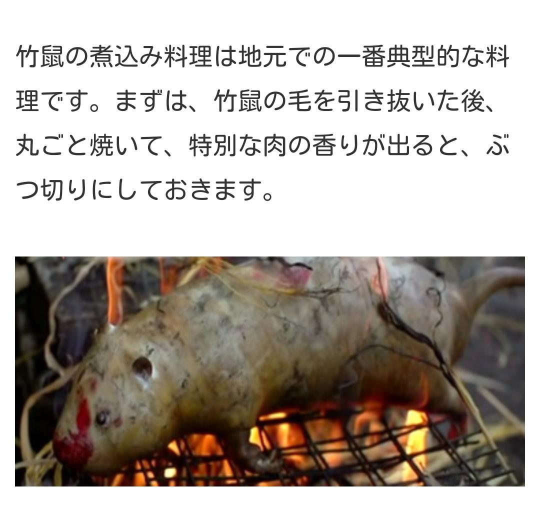 株価 川本