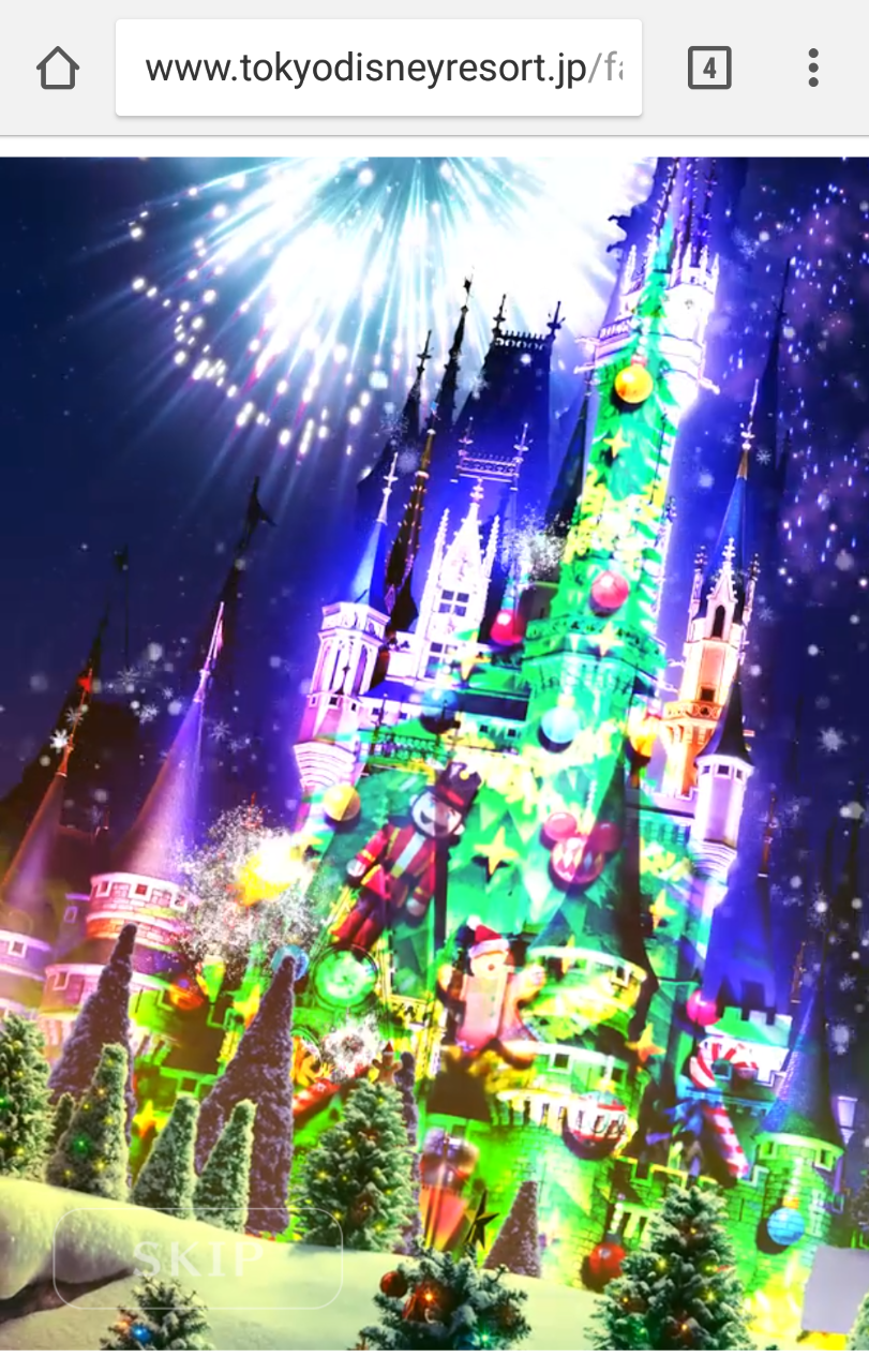 no.139 クリスマス発表になりましたね … - 「東京ディズニーリゾート