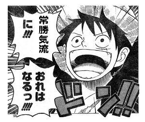 3662 - (株)エイチーム 2,000円台回復おめでとう!! まだまだ、1枚たりとも売らないぜ!!