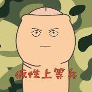 6502 - (株)東芝 今日は🐛が出てきませんな🎵(⌒‐⌒)  改心したか(笑)⌒(ё)⌒  寂しィーポコ💗💗チーン  火星