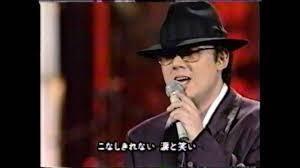 9424 - 日本通信(株) 株はからくり夢芝居・・  さてそろそろ出かけますか